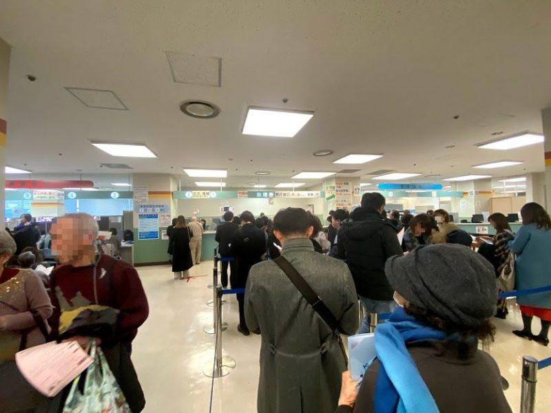 有楽町のパスポートセンター
